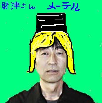 Kazuo_meteru