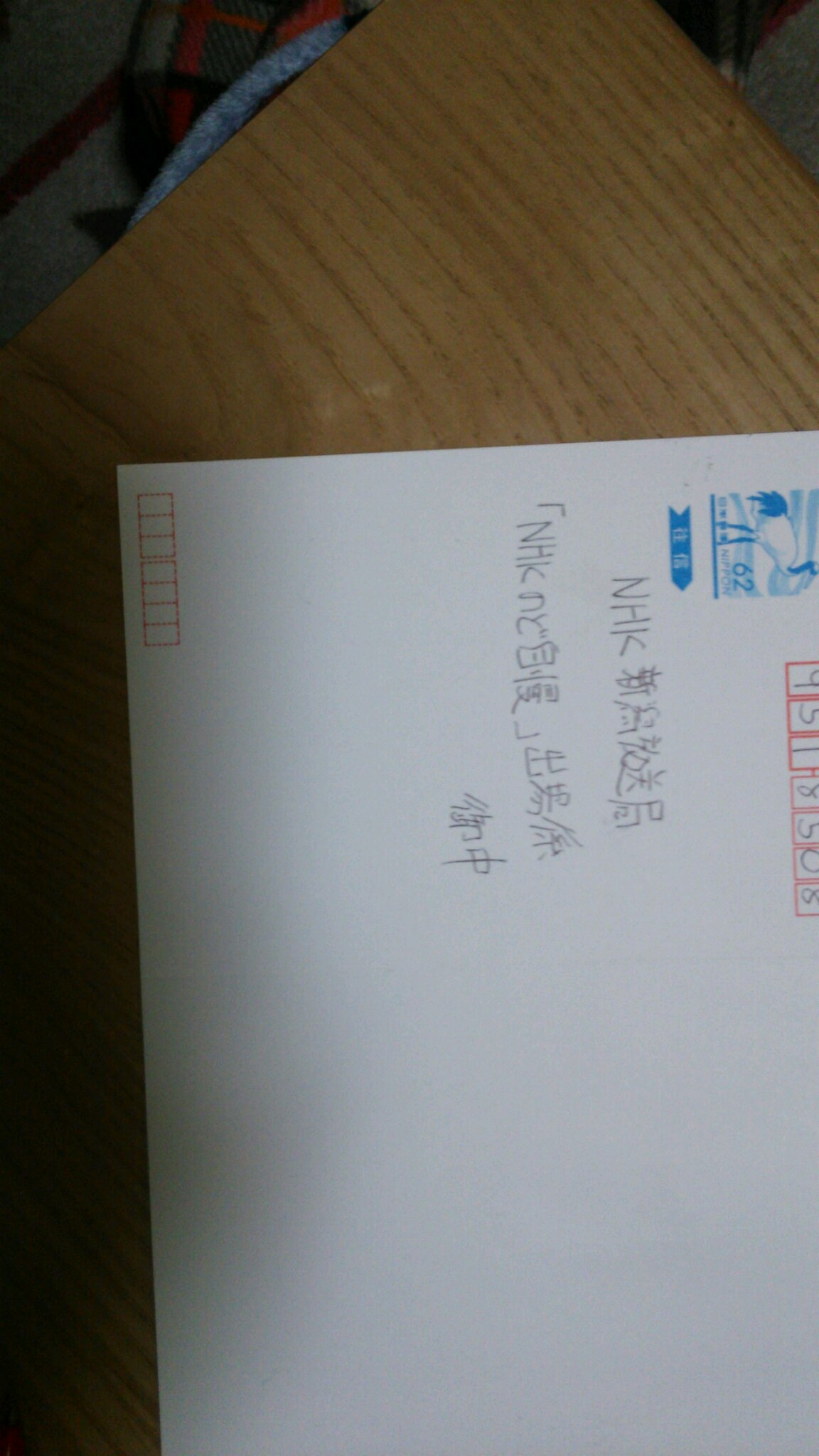 NHKのど自慢申し込み