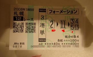 Sapporo12manba_4