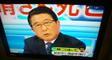 Misawa_3