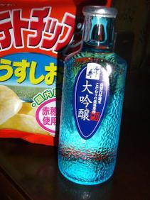 Fujinoi_2