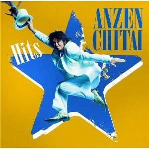 Anzentitaihits2010