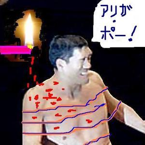 Baba_hi3