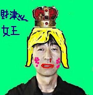 Kazuo_jyouou