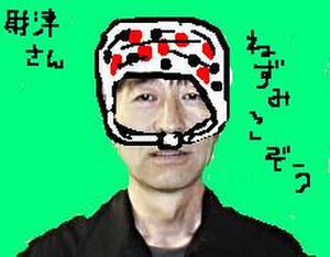 Kazuo_nezumi