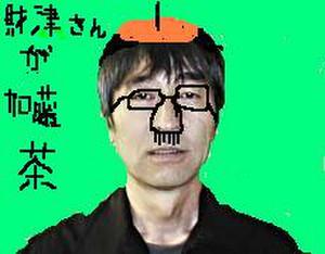 Kazuo_tya