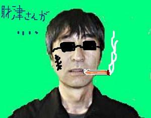 Kazuo_waru