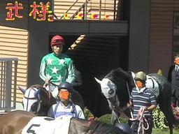 Takesama2