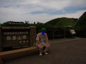 Yahiko5_1